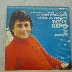Discos de vinilo: TONY RENIS CANTA EN ESPAÑOL-GRANDE,GRANDE, GRANDE,-UN HOMBRE ENTRE LA GENTE. Lote 46451161