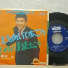 Discos de vinilo: KYU SAKAMOTO EP DEL CANTANTE JAPONES. Lote 46460131