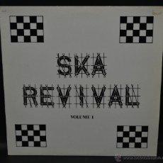Discos de vinilo: SKA REVIVAL VOLUME 1 LUDDY PIONNEER-WITH JOE LEWIS & THE SKA KINGS. Lote 46504534