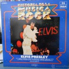 Discos de vinilo: ELVIS PRESLEY. Lote 46521117