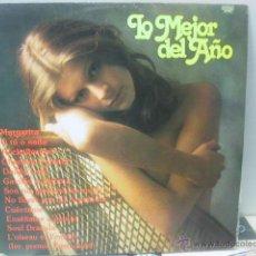 Discos de vinilo: LO MEJOR DEL AÑO - ROCKOLLECTION / CUENTAME + 10 - LEMON RECORDS 1977. Lote 46530174