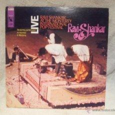 Discos de vinilo: RAVI SHANKAR - LIVE AT THE MONTEREY INTERNATIONAL POP FESTIVAL. LOS ANGELES 1967. Lote 46532269