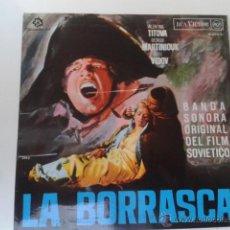 Discos de vinilo: B.S.O. BANDA SONORA ORIGINAL DE LA PELÍCULA SOVIÉTICA LA BORRASCA 1968 EP RCA RUSIA. Lote 46540367
