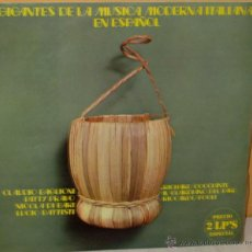 Disques de vinyle: GIGANTES DE LA MUSICA MODERNA ITALIANA EN ESPAÑOL - 2 LP´S R CA - 1976. Lote 262553300