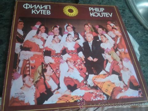 PHILIP KOUTEV VOCES BULGARAS (Música - Discos - LP Vinilo - Étnicas y Músicas del Mundo)