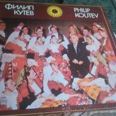 Discos de vinilo: PHILIP KOUTEV VOCES BULGARAS. Lote 46575831
