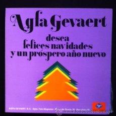 Discos de vinilo: AGFA GEVAERT - LA POLACA, IMPERIO DE TRIANA - RUEDA DE CANCIONES NAVIDEÑAS - 1972. Lote 46588815