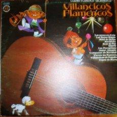 Discos de vinilo: VILLANCICOS FLAMENCOS - CUADRO FLAMENCO SACROMONTE. Lote 46597170