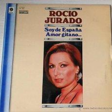 Discos de vinilo: ROCÍO JURADO. Lote 46602426