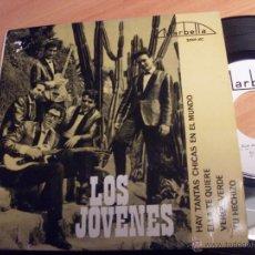 Discos de vinilo: LOS JOVENES (HAY TANTAS CHICAS EN EL MUNDO + 3) EP ESPAÑA 1964 (EX+/NM) (EP10). Lote 46618814