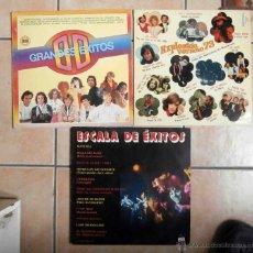 Discos de vinilo: EXITOS. 3 LPS. LOS ALBAS, PECOS, BILLY SWAN, VICTOR MANUEL..... Lote 46628924