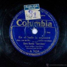 Discos de vinilo: EN EL BAILE LA ENCONTRÉ / CANTOS ROMEROS. RONDA GARCILASO. CANTABRIA. MONTAÑESA. Lote 46641401