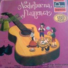 Discos de vinilo: NOCHEBUENA FLAMENCA - RAFAEL ORTEGA, LA PAQUERA, PEPE DE ALGECIRAS, ETC - LP. Lote 26000618