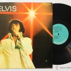 Discos de vinilo: ELVIS PRESLEY YOU NEVER WALK ALONE LP VINIL MADE IN ENGLAND. Lote 46654545