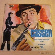 Discos de vinilo: CASSEN (JAMES / JAIME BONET EN EL BANQUILLO) ***DE LA PELICULA 07 CON EL 2 DELANTE***. Lote 46657837