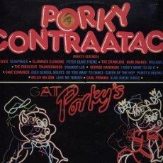 Discos de vinilo: GEORGE HARRISON LP 33 PORKY CONTRAATACA.PROMO.PORKY´S REVENGE CBS AÑO 1985 DISCO NUEVO. Lote 46659157