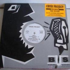 Discos de vinilo: CHUSS PROJECT THE NIGHT. Lote 46660836