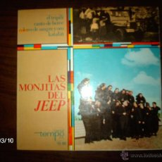 Discos de vinilo: LAS MONJITAS DEL JEEP - EL TRIPILI + 3. Lote 46677183
