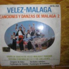 Discos de vinilo: VELEZ- MALAGA, CANCIONES Y DANZAS DE MALAGA / 2. ZANGANO DE VELEZ + 3. EP. HISPAVOX 1963. Lote 46681921