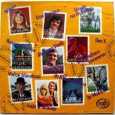 Discos de vinilo: VARIOS - MUSIC FOR PLEASURE NEDERLAND - LP MFP 197? HOLANDA BPY. Lote 46698226