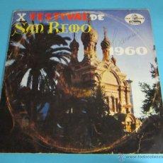 Discos de vinilo: X FESTIVAL DE SAN REMO 1960. EDITADO EN VENEZUELA. Lote 46720679