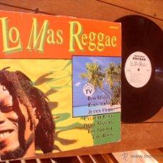 Discos de vinilo: BOB MARLEY+ JIMMY CLIFF + EDDY GRANT ... LP LO MAS REGGAE MADE IN SPAIN 1992. Lote 46731267