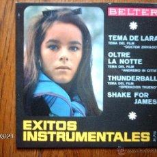 Discos de vinilo: EXITOS INSTRUMENTALES - GLAUCO MARETTI Y SU ORQUESTA + B. MITCHEL Y SU ORQUESTA . Lote 46734671