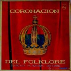 Discos de vinilo: LP ARGENTINO DE EDUARDO FALÚ, LOS FRONTERIZOS Y ARIEL RAMÍREZ AÑO 1963. Lote 46745561