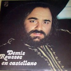 Discos de vinilo: LP ARGENTINO DE DEMIS ROUSSOS CANTADO EN ESPAÑOL AÑO 1978. Lote 46745630