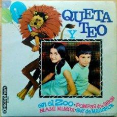 Discos de vinilo: QUETA Y TEO - EN EL ZOO, POMPAS DE JABÓN, MAMI MAITA, SOY DE MALLORCA... EP DE VINILO. Lote 46762325