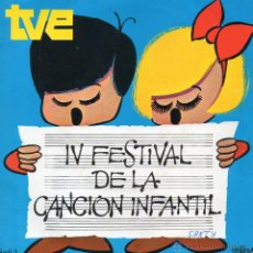 Discos de vinilo: FESTIVAL DE LA CANCION INFANTIL - MARI CARMEN, SG, NANA PARA DORMIR MUÑECAS + 1, AÑO 1970. Lote 46783389
