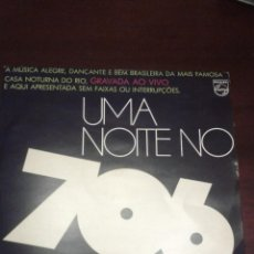 Discos de vinilo: UMA NOITE NO LP EDITADO EN BRASIL 1977. Lote 46788569
