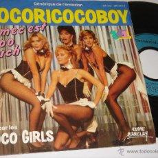 Discos de vinilo: COCORICOCOBOY . Lote 46792571