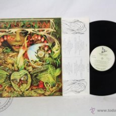 Discos de vinilo: DISCO LP VINILO - SPYRO GYRA. MORNING DANCE - INFINITY RECORDS 1979 . Lote 46888999