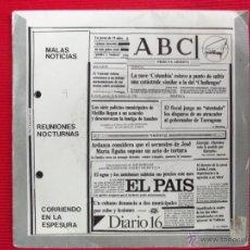 Discos de vinilo: REUNIONES NOCTURNAS - MALAS NOTICIAS // CORRIENDO EN LA ESPESURA. Lote 46914478