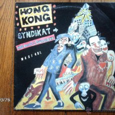 Discos de vinilo: HONG KONG SYNDICATE - NO MORE SORROW (NEVER EVER VERSION ) + 2 . Lote 46923983