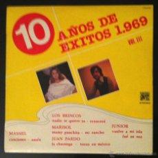 Discos de vinilo: MARISOL, MASSIEL, JUAN PARDO, LOS BRINCOS, JUNIOR. Lote 114978132