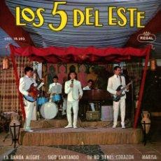 Discos de vinilo: LOS 5 DEL ESTE - EP SINGLE VINILO 7 - EDITADO EN ESPAÑA - LA BAMBA ALEGRE + 3 - REGAL - 1964. Lote 46952521