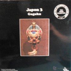 Discos de vinilo: JAPON 3 - GAGAKU. Lote 46966455