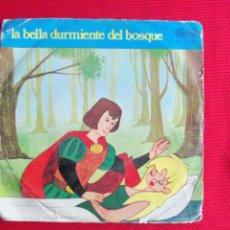 Discos de vinilo: LA BELLA DURMIENTE DEL BOSQUE (1ª PARTE). Lote 46968893