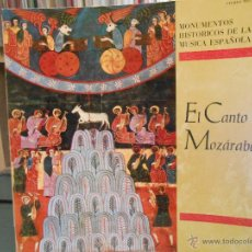 Discos de vinilo: EL CANTO MOZARABE. Lote 46968982