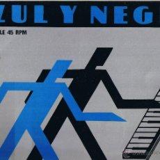 Discos de vinilo: AZUL Y NEGRO - LA NOCHE - FU-MAN-CHU - 1982 - CANCIONES DEL MUNDO - FOTO ADICIONAL. Lote 47018966