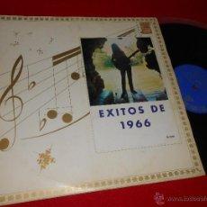 Discos de vinilo: ORQUESTA RHITMUM&ELVIRA&FRANCISCO JOSE&ALEJANDRO EXITOS 1966 LP DISCORAMA VERSIONES BEATLES. Lote 47049902