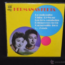 Discos de vinilo: HERMANAS FLETA - S/T - LP SELLO EMI-REGAL EDITADO EN ESPAÑA AÑO 1972. Lote 47055057