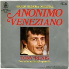 Discos de vinilo: TONY RENIS - ANONIMO VENEZIANO (STELVIO CIPRIANI) - SN SPAIN 1971 - HISPAVOX H-727. Lote 156561874