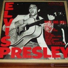 Discos de vinilo: ELVIS PRESLEY LP ROCK AND ROLL. Lote 47082870