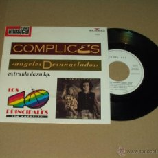 Discos de vinilo: LOTE 2 SINGLES LOS 40 PRINCIPALES PROMOCIONALES. Lote 47122531