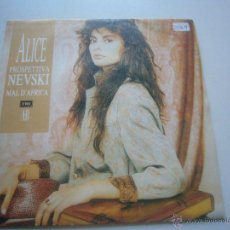 Discos de vinilo: ALICE - PROSPETTIVA NEVSKI / MAL D'AFRICA - SINGLE ESPAÑOL C37. Lote 47122568
