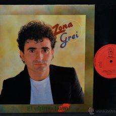 Discos de vinilo: VINILO - ZONA GREI - EL ULTIMO BESO. Lote 47124307