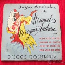Discos de vinilo: JOYAS MUSICALES DE MANUEL MESEGUER ANDREU - LO QUE DICEN TUS OJOS // RECUERDOS DEL CORAZÓN // CUANDO. Lote 47139110